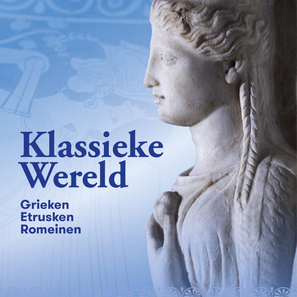 Historical museums tours - Rijksmuseum van Oudheden